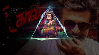 Kaala Whistle Theme Ringtone | Katravai Patravai whistle Bgm