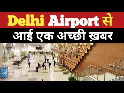 Airlines Latest News, Delhi Airport is fully ready to operate Flight !!!