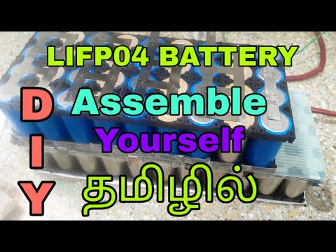 LITHIUM PHOSPHATE || LIFEP04 CELL || battery making at home || YOUR ELECTRIC SCOOTER || DIY || BIKE