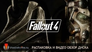 fallout4 PS4. Распаковка и видео обзор диска