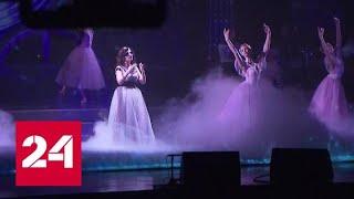 В Москве прошел благотворительный концерт для детей с проблемами зрения - Россия 24
