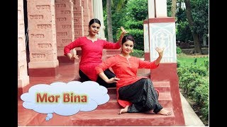 Mor Bina | Dance choreography | Antara Bhadra