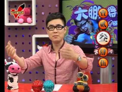 大鹏嘚吧嘚第238期:台湾综艺怪现状