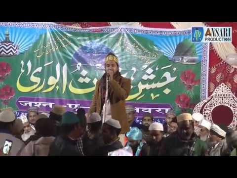 Nadeem Raza Faizi Hazaribagh (Jashn-E-Gausulwara Conference)   { INDIA}