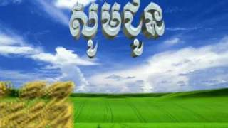 Learn Khmer Language part 1