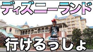 チャンネル登録よろしくおねがいします ! My name is Hajime! ◇本動画内...