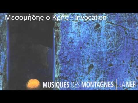 Mesomedes, Crete, 2nd c: Invocation