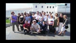 Казань 2012 июль