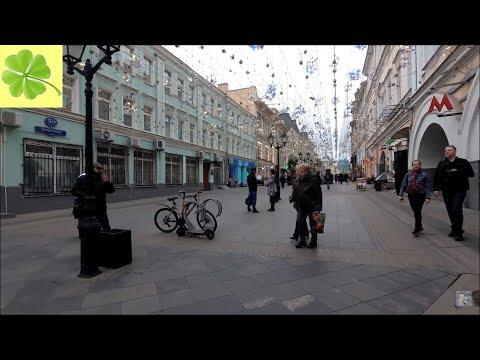 Москва. Прогулка по улице Рождественка  (Rozhdestvenka Street) 27.09.2019