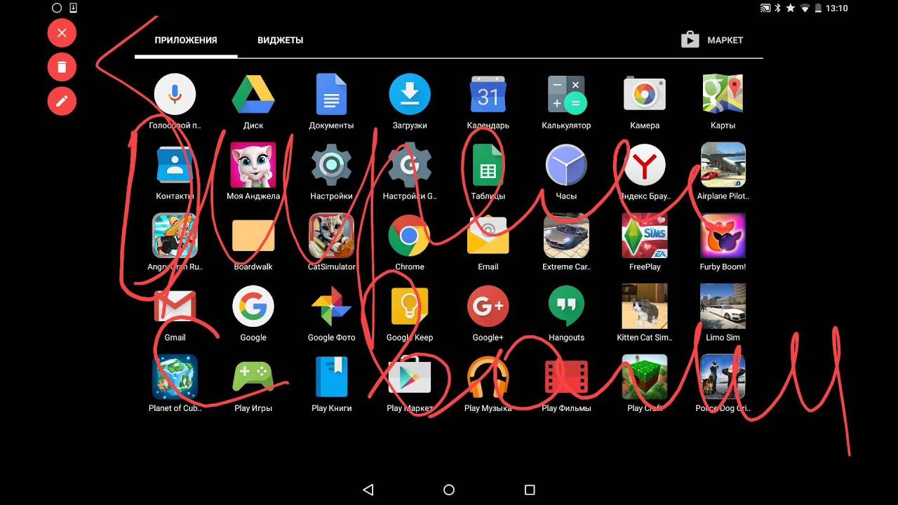 скачать мод на майнкрафт 1.7.10 на телефоны и планшеты