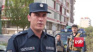DAHLEZHA:  Shooting Of Kabul Resident During Robbery Discussed
