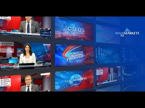 14.11.17 Прогноз Финансовых рынков на сегодня