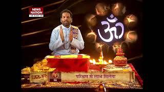Luck Guru, June 18: Daily horoscope by Dr Arvind Tripathi