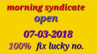 Morning syndicate open | 220 patti | 07-03-2018