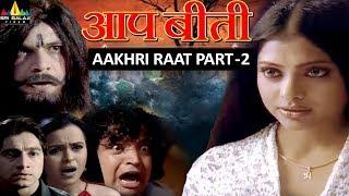 Aap Beeti Aakhri Raat Part - 2   Hindi TV Serials   Aatma Ki Khaniyan   Sri Balaji Video