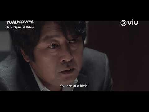 Dark Figure Of Crime (Trailer W/ Eng Subs)