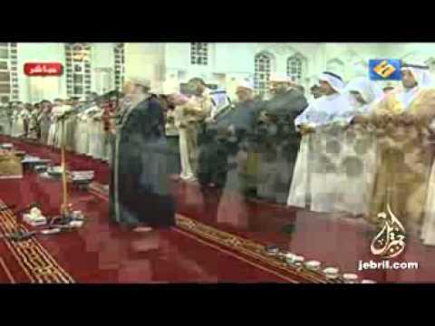 Sheikh Jebril very beautiful recitation Ajman Nights  First Night