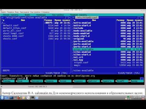 """Apache2 Запуск PHP скриптов. """"Веб-серверы. ALT Linux 7.0 Server - лабораторные работы""""из YouTube · С высокой четкостью · Длительность: 1 мин37 с  · Просмотров: 449 · отправлено: 14/06/2013 · кем отправлено: Владимир Саломатин"""