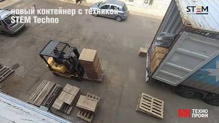 Gambar cover Прибыл контейнер с техникой STEM Techno