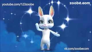 Zoobe Зайка Доверяйте любимым