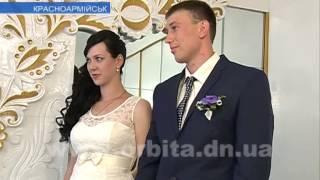В Красноармейском РАГСе - свадебный бум