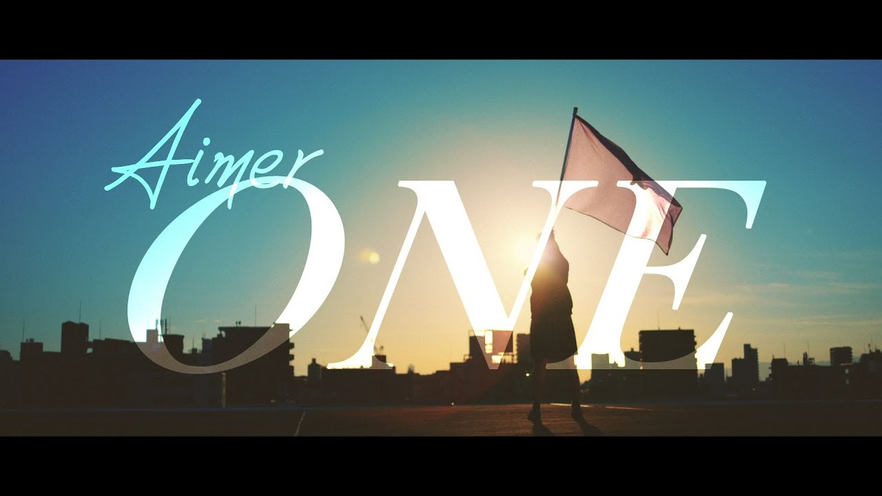 Aimer 『ONE』Short Ver.( Aimer 5th album『Sun Dance』『Penny Rain』2019/04/10(水)2枚同時発売)