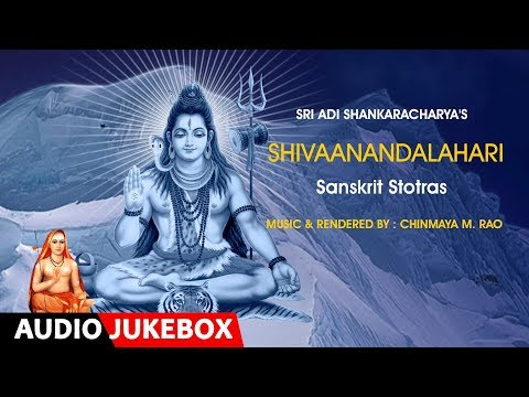 Baixar Shivananda M - Download Shivananda M | DL Músicas