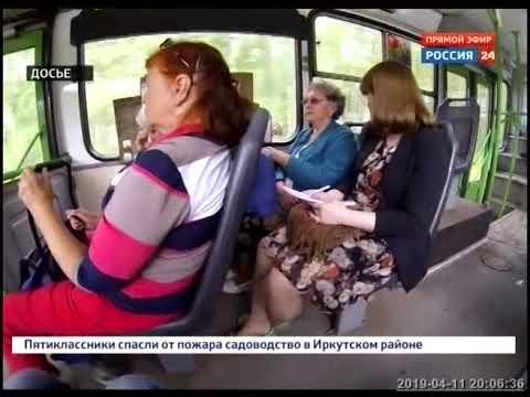 Автобусы в садоводства начнут ходить в Иркутске с 20 апреля