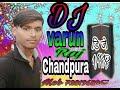 Bhola Baba Ke Jalwa Chadaiwai Niman Dulha Miltau By DJ Varun Raj Chandpura mp3