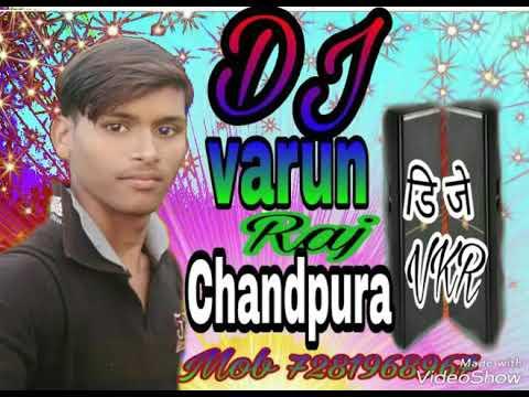 Bhola baba ke jalwa chadaiwai niman dulha miltau by DJ Varun Raj chandpura