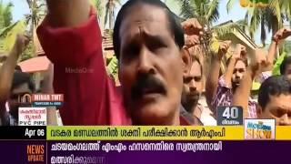 Election Heat In Vadakara, RMP Candidate KK Rama On Active Election Campaign