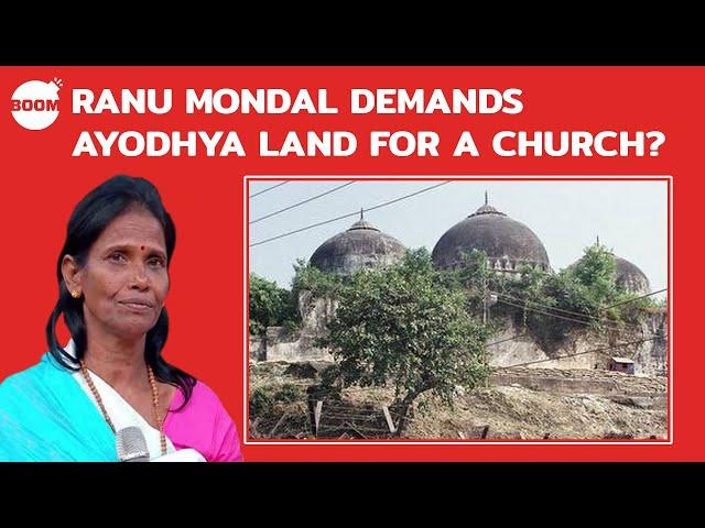 Ranu Mondal Demands Ayodhya Land For A Church?