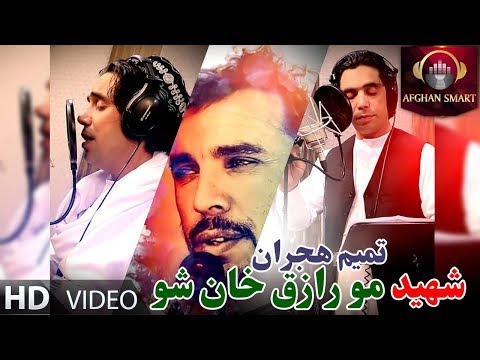 Tamim Hejran - Shaheed Mo Raziq Khan Shoo OFFICIAL VIDEO