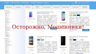 Отзывы: Cifroteh.com (ЦифроТех)(Осторожно, мошенники! Cifroteh.com (ЦифроТех) Email: info@cifroteh.com Телефоны: 8 (495) 543-92-22 , 8 (800) 333-22-92 Офис: 124482, г. Москва,..., 2015-12-07T16:16:03.000Z)