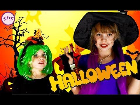 Хэллоуин: Ульяна и Алена готовятся ко встрече с призраком! Halloween: meeting with a Ghost! 0+