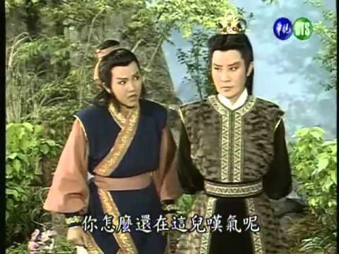 葉青歌仔戲-皇甫少華與孟麗君 第10集 - YouTube