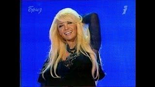 Таисия Повалий - Ночь-разлучница (2006)