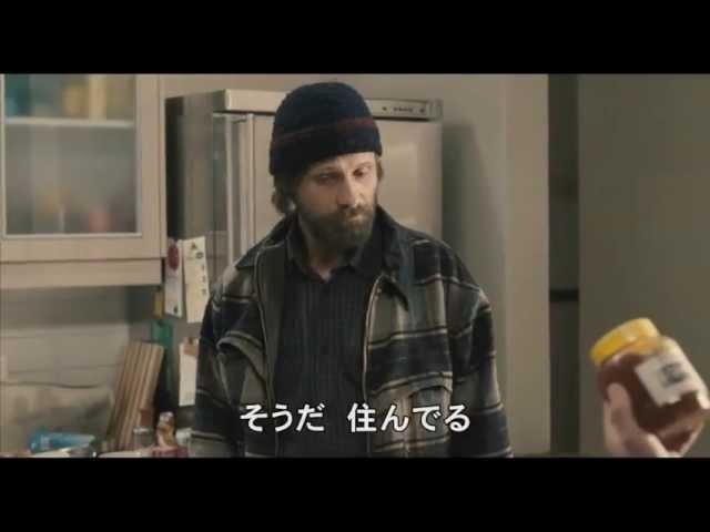 映画『偽りの人生』予告編