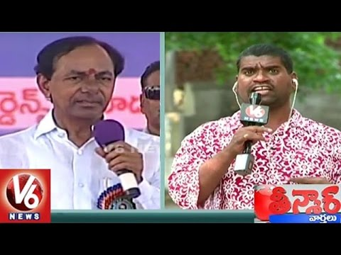 Bithiri Sathi Over CM KCR Comments | Sathi Funny Conversation With Savitri | Teenmaar News | V6 News