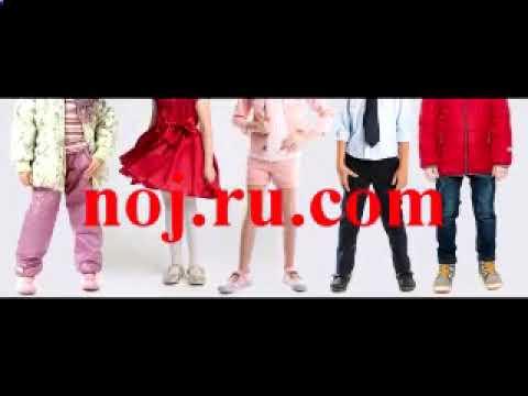ларедут интернет магазин одежды с бесплатной доставкой