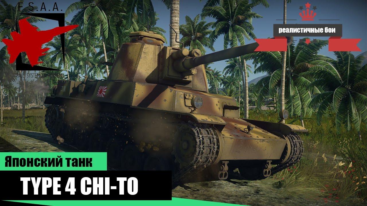 видео про игру вар тандер танки