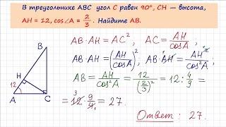 Задача 6 №27432 ЕГЭ по математике. Урок 49