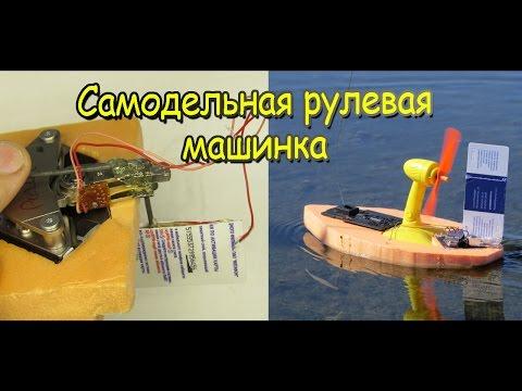 Модели кораблей парусников из дерева своими руками