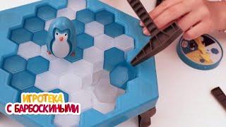 Игротека с Барбоскиными | Занимательные серии | Обучающие видео для детей