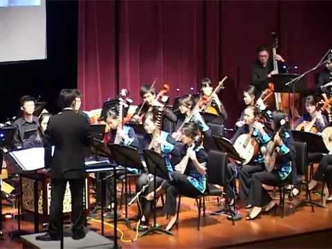SMU Chinese Orchestra - 欢欣