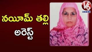 Gangster Nayeem's Mother Tahera Begum Arrested | V6 News