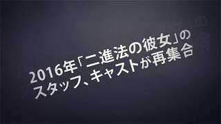 バター猫のパラドックス猫公演Vol.2 「二進法の砂」 □「二進法の砂」ク...