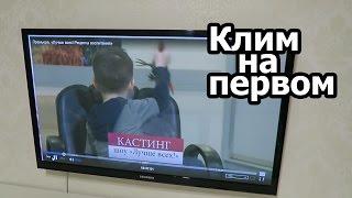 VLOG: Результаты конкурса / Клим на первом канале