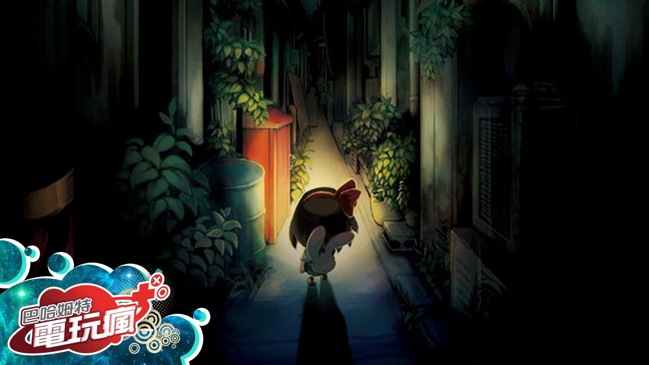 《夜迴》已上市遊戲介紹 - YouTube