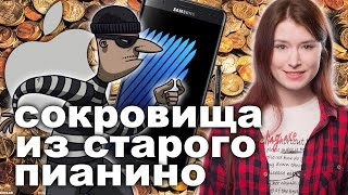 Samsung перезапускает те самые Galaxy Note 7